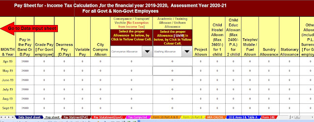 Download Automated All in One TDS on Salary Govt & Non-Govt  Employees for the F.Y. 2019-20 with Automated Arrears Relief Calculator U/s 89(1) with Form 10E for F.Y. 2019-20 2