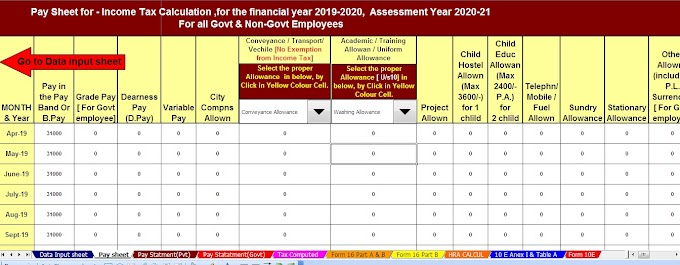 Download Automated All in One TDS on Salary Govt & Non-Govt  Employees for the F.Y. 2019-20 with Automated Arrears Relief Calculator U/s 89(1) with Form 10E for F.Y. 2019-20