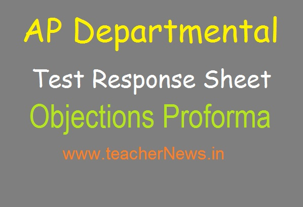 AP Departmental test response sheet May 2019 session | Objections Proforma Download