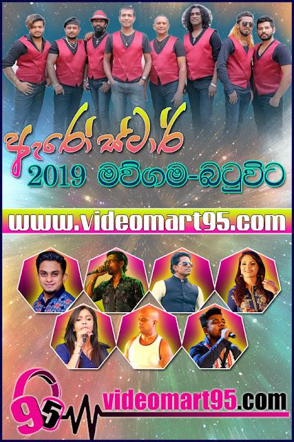 ARROW STAR LIVE IN MAWGAMA-BATUWITA 2019