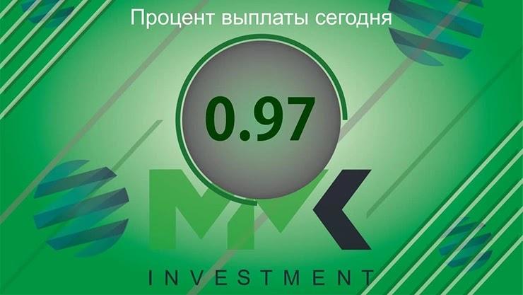 Отчет и конкурс от MMK Investment