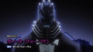 ヒロアカ アニメ オール・フォー・ワン | All For One | My Hero Academia | Hello Anime !