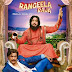Rangeela Raaja|Download full movie|Full movie by govinda