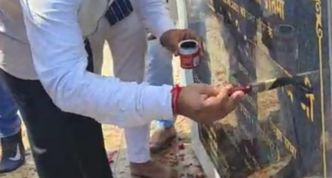 Samrat Mihir Bhoj के Stetue पर गुर्जर लिखकर योगी के नाम पर पोती कालिख