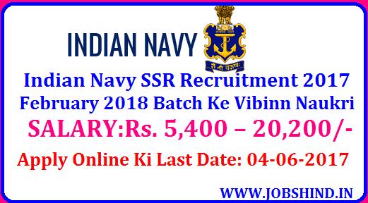 Indian Navy SSR Recruitment 2017
