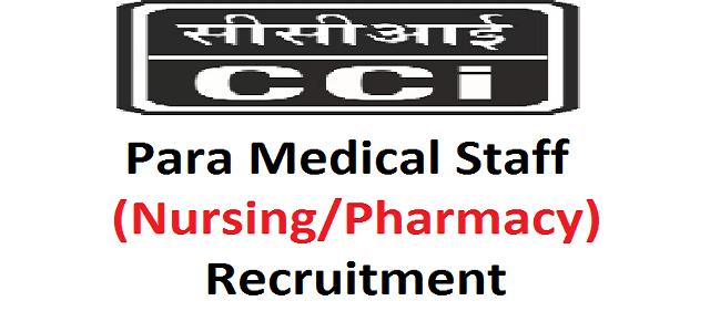 cci recruitment,cci,cci recruitment 2018,ccil recruitment 2018,recruitment,recruitment 2018,india cements capital ltd recruitment 2018