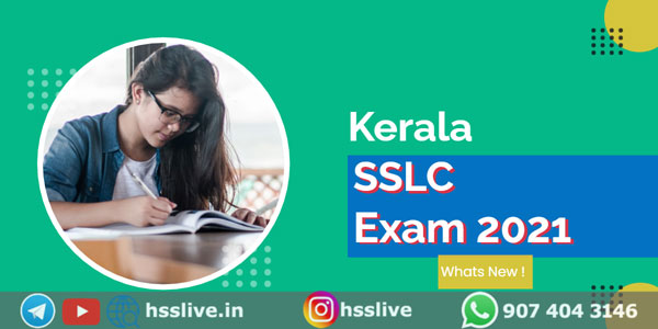 Kerala SSLC exam march 2021 time table