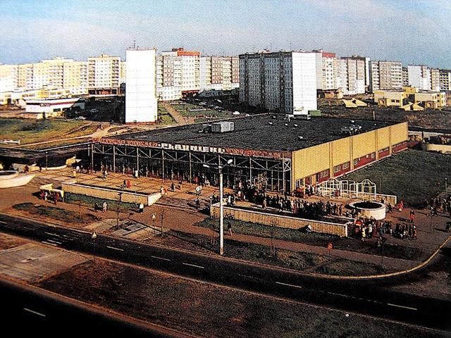 1982 год. Рига. Плявниеки и одноименный универсам