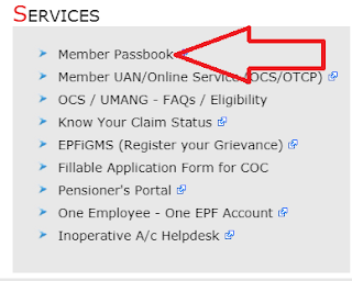 epf passbook login, epf क्या है, uan registration, epf balance कैसे चेक करते हैं,How to check epf balance, epf uan helpdesk