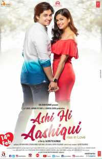 Ashi Hi Ashiqui Marathi Movie Free Download HD MKV [2019]