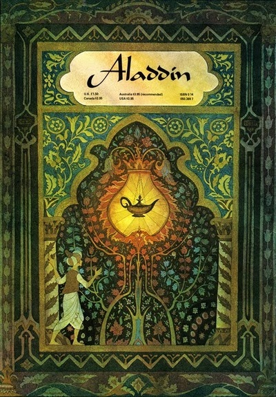 A Crafty Arab: 11 Arabic Folktales