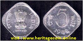 5 Paise Aluminium Coin 1988 India