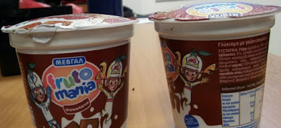 Ανάκληση γλυκίσματος σοκολάτας από τον ΕΦΕΤ