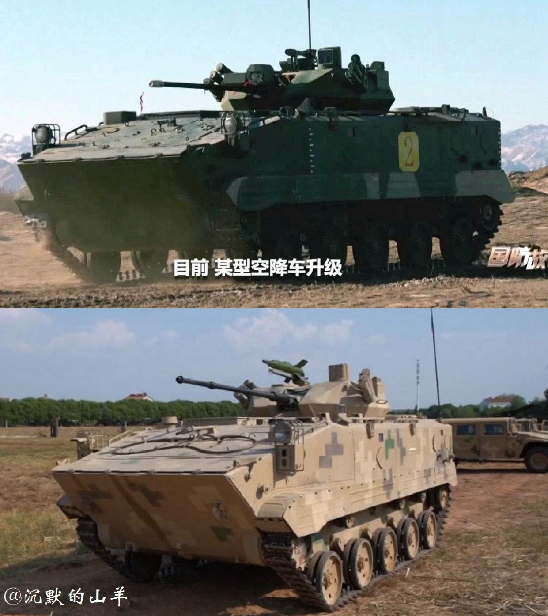 Модернізований (на верхньому знімку) і базовий (на нижньому) варіанти БМД ZBD-03
