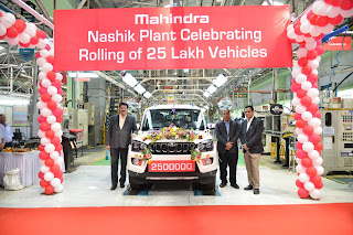 Mahindra rolls out its 25th lakh vehicle from Nasik manufacturing facility