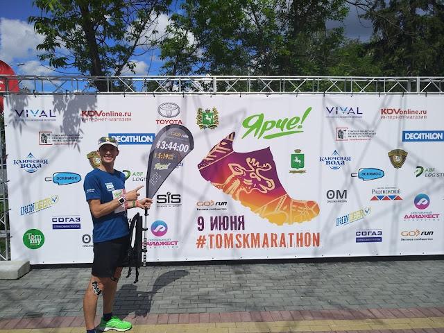 Андрей Думчев, томский марафон