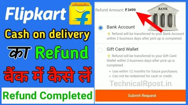 Flipkart Cash on Delivery ka Refund Bank me kaise lete hai? कैश ऑन डिलीवरी रिफंड प्रोब्लम