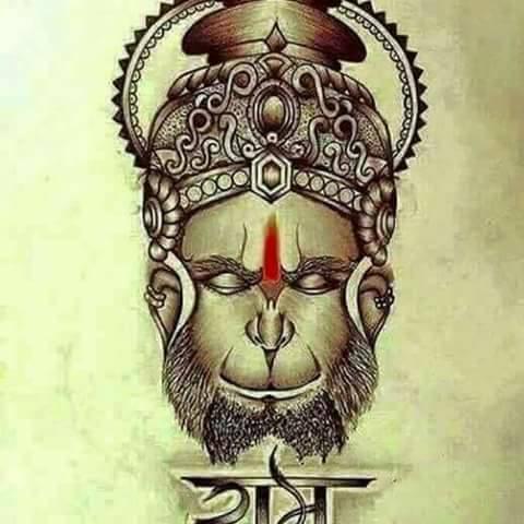 God Hanuman Images And Wallpaper Of Lord Hanumanji Images For Dp