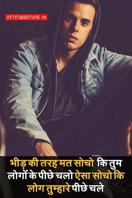 life status change hindi