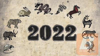 чей это год, какого животного по восточному календарю, его счастливые числа, цвет, элемент, характеристика