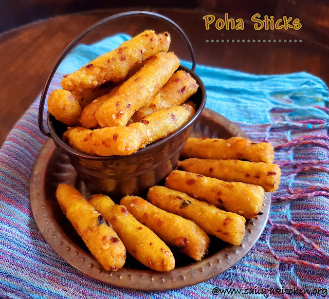 images of Poha Sticks / Crispy Poha Sticks / Poha Fingers / Poha Rolls / Aloo Poha Stick - Easy Evening Snack Recipes