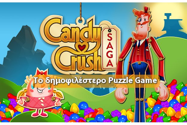Candy Crush Saga - To δημοφιλέστερο Puzzle Game