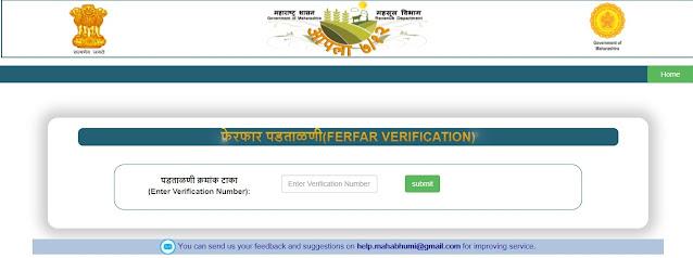 Ferfar verification