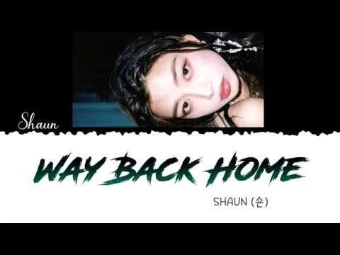 Makna Lagu Way Back Home