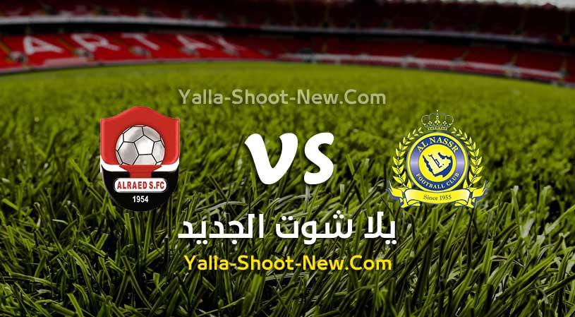 النصر يحقق انتصار كاسح على نادي الرائد في الجولة 22 من الدوري السعودي