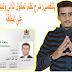 بالتفصيل : شرح نظام المقاول الذاتي وطريقة التسجيل للحصول على البطاقة