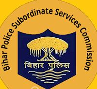BPSSC Steno ASI Recruitment