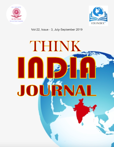Think India Journal