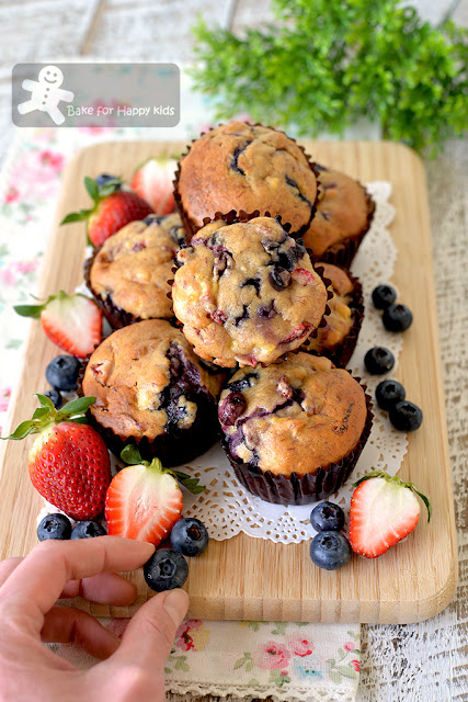 low fat low sugar moist strawberry blueberry banana muffins nut free dairy free