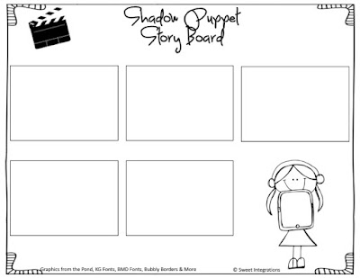 Shadow Puppet Story Board Freebie