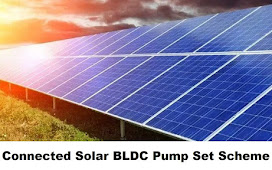 Grid related Solar Plant BLDC Pump Units Scheme in Andhra Pradesh