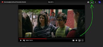 .জেনারেশন আমি. ফুল মুভি | .Generation Ami. Full Hd Movie Watch