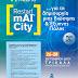 [Eλλάδα]Πανελλήνιο συνέδριο για τη Σύγχρονη Πόλη διοργανώνει ο Δήμος Τρικκαίων