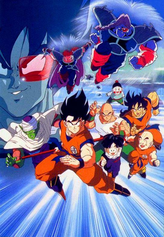 Dragon Ball Z The Movie 3 Super Battle In The World ศึกสะท้านพิภพ