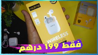 أرخص سماعات بلوتوث في المغرب من شركة Realme