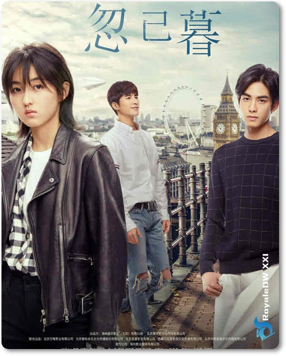 PASDAGE OF MY YOUTH (2021)