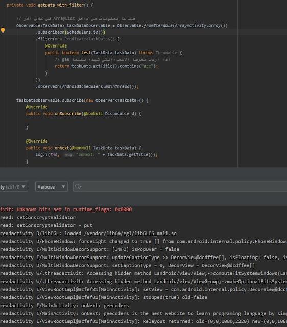 شرح java rx android studio