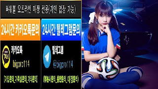 cars-little-beauty-blue-shirt-soccer.jpg