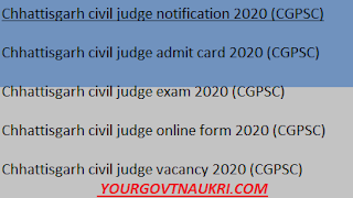 Chhattisgarh civil judge recruitment 2020
