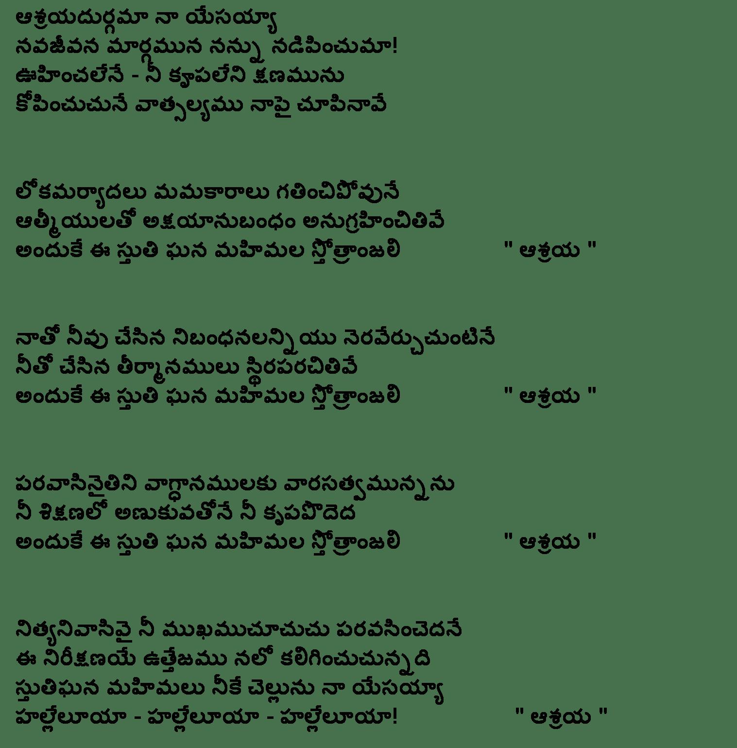 Beaches] Raja rani movie ringtones download telugu naa songs