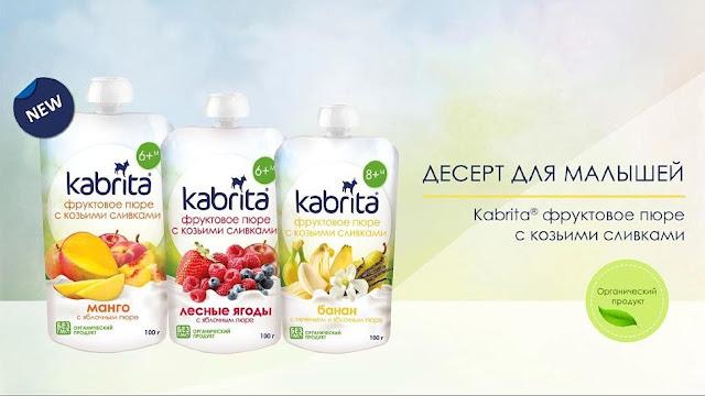 Пюре Kabrita не содержит химических вкусовых добавок, ГМО, крахмала, сахара, только натуральные сливки и фрукты