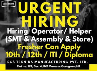 SGS Tekniks Manufacturing Pvt Ltd Recruitment 10th,12th, ITI, Diploma Holders For Operator & Helper Post in IMT Manesar, Haryana