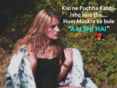 Heart Touching Hindi Shayari – Ishq Aaj Bhi hai