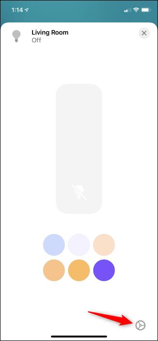 الوصول إلى إعدادات الجهاز في تطبيق Home.