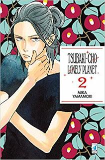 Tsubaki-Chou Lonely Planet: 2 PDF