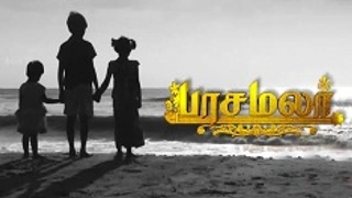 Paasa malar - 05-09-2016 - Sun TV Serial
